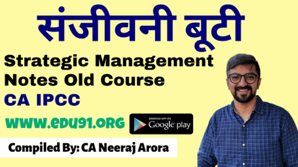Sanjeevni Booti- Strategic Management Notes Old Course cover