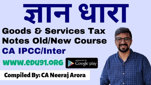 Gyaan Dhaara- GST Notes for November 2019 cover